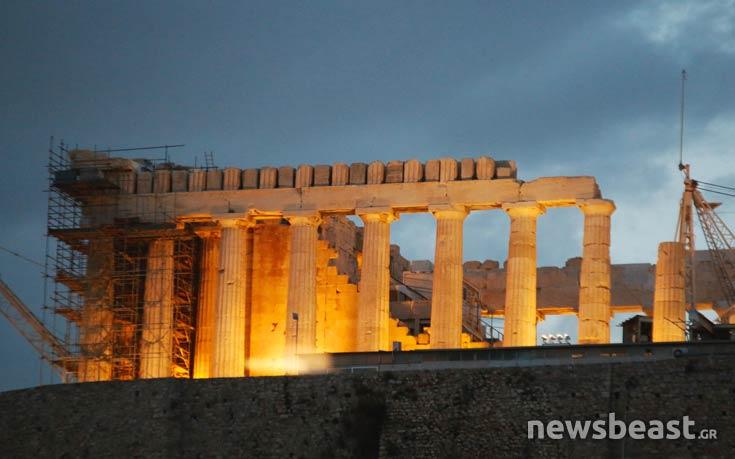 Akropolis30