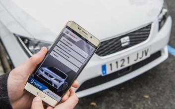 Το «συνδεδεμένο αυτοκίνητο» του μέλλοντος
