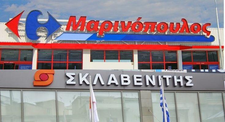 Γιατί είναι στον «αέρα» η διάσωση της Μαρινόπουλος