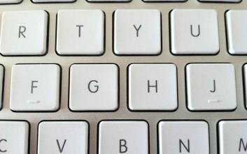 Ο λόγος που τα πλήκτρα «F» και «J» του υπολογιστή έχουν προεξοχές