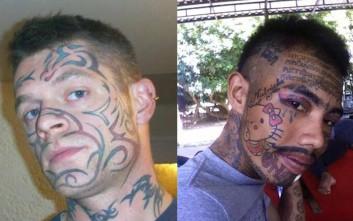 Τατουάζ για κλάματα