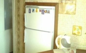 Η πιο άκυρη θέση για ένα ψυγείο