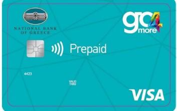 Νέα prepaid κάρτα από την Εθνική Τράπεζα