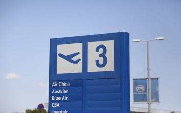 Πενθήμερη απεργία εξήγγειλαν οι υπάλληλοι πολιτικής αεροπορίας