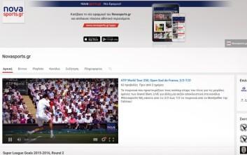 Το κανάλι του Novasports.gr στο YouTube ξεπέρασε τους 50.000 συνδρομητές