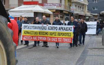 Δυναμικές συγκεντρώσεις σε Τρίπολη και Σπάρτη