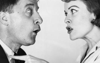 Δέκα ξεκαρδιστικοί λόγοι για τους οποίους τσακώνεται ένα ζευγάρι