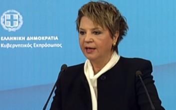 Γεροβασίλη: Αφήνουμε στη κρίση του λαού αυτούς που υπέγραφαν λευκά χαρτιά στους δανειστές