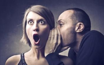 Τα 6 μυστικά που δεν αποκαλύπτουν οι άντρες στις γυναίκες