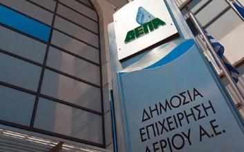 ΔΕΠΑ και GASTRADE προωθούν το έργο Υγροποιημένου Φυσικού Αερίου στην Αλεξανδρούπολη