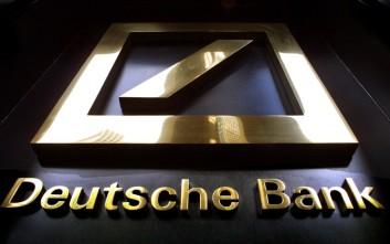 Συνελήφθη ο διευθύνων σύμβουλος της Deutsche Bank Israel