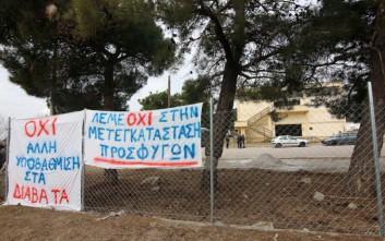 Νέες διαμαρτυρίες για το κέντρο προσφύγων στα Διαβατά