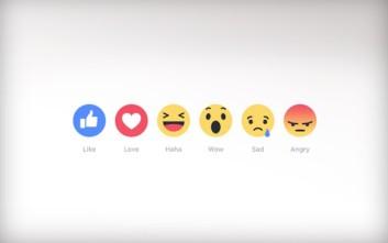 Εμφανίστηκαν τα Facebook Reactions
