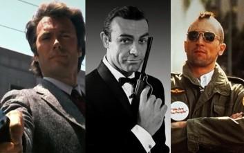 Κινηματογραφικοί ήρωες που βασίζονται σε πραγματικά πρόσωπα