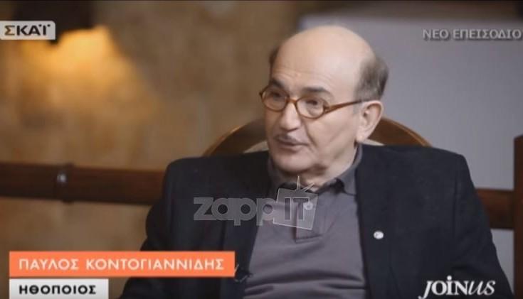 Κοντογιαννίδης: Στις «Τρίχες» κουτσούρευαν τις σκηνές μου ή τις αφαιρούσαν τελείως