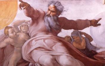Ισραηλινός κατέθεσε περιοριστικά μέτρα κατά… του Θεού