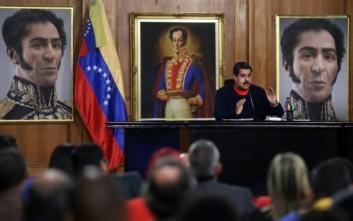 Η Συντακτική Συνέλευση του Μαδούρο αφαίρεσε αρμοδιότητες από το Κοινοβούλιο