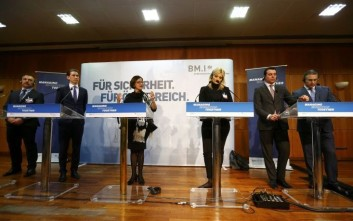 Τι συμφωνήθηκε για το προσφυγικό στη Διάσκεψη της Βιέννης απ' όπου απουσίαζε η Ελλάδα