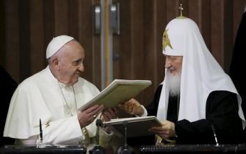 Πάπας Φραγκίσκος και πατριάρχης Κύριλλος: Οι χριστιανοί εξοντώνονται