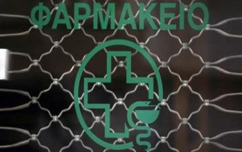 Κλειστά και τα φαρμακεία της Θεσσαλονίκης την Πέμπτη