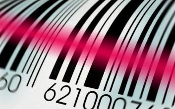 Έρχεται ειδικό barcode σε περιοδικά και εφημερίδες