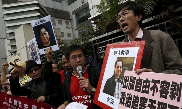 Στην Κίνα οδηγείται παρά τη θέλησή του ο βιβλιοπώλης Λι Μπο