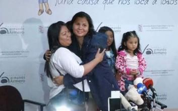 Αδελφές βρέθηκαν 30 χρόνια μετά την έκρηξη ηφαιστείου που τις χώρισε