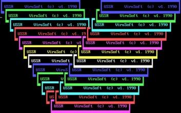 Φτιάχτηκε το πρώτο ηλεκτρονικό μουσείο ιών υπολογιστών