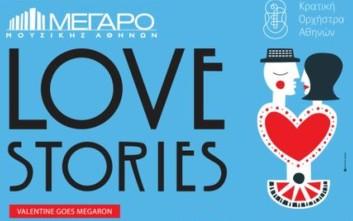 «Love Stories» με την Κρατική Ορχήστρα Αθηνών στο Μέγαρο
