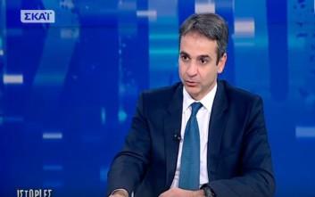 Μητσοτάκης: Η συνεργασία με τον ΣΥΡΙΖΑ δεν είναι εφικτή