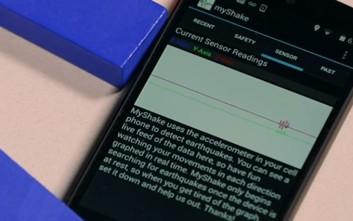Μια εφαρμογή μετατρέπει το smartphone σε σεισμογράφο