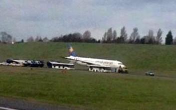 Αεροσκάφος προσγειώθηκε στο… γρασίδι