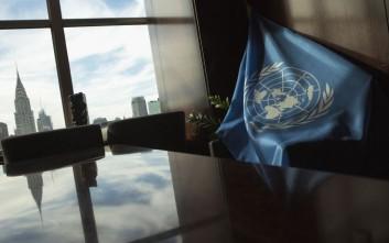 Θετικά αποτιμά ο ΟΗΕ τη βράβευση της ICAN με το Νόμπελ Ειρήνης