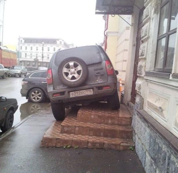 parking-fails-014-04142015