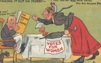 Τα πόστερ που προειδοποιούσαν για τα… δικαιώματα της γυναίκας