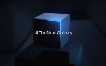 Όλα έτοιμα για την παρουσίαση του νέου Samsung Galaxy S7