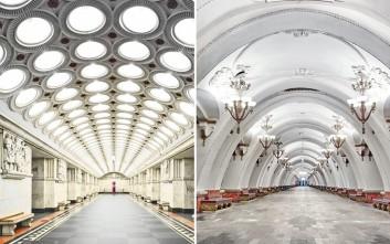 Τα εντυπωσιακά, υπόγεια και μη, «παλάτια» της Ρωσίας