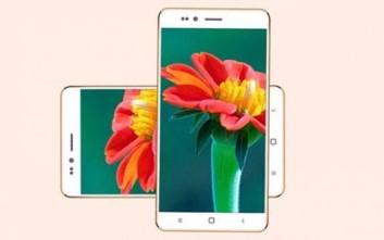 Το φθηνότερο smartphone του κόσμου με τιμή... κάτω από 4 ευρώ