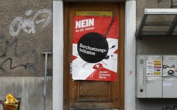 Τι δείχνει το exit poll για το αμφιλεγόμενο δημοψήφισμα στην Ελβετία
