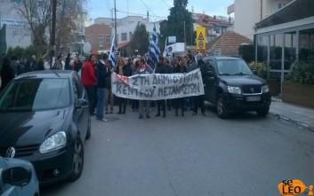 Πορεία στα Διαβατά ενάντια στο κέντρο για τους πρόσφυγες