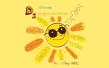 Έρευνα για τη Bιταμίνη D