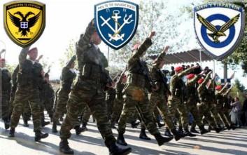 Ξεκίνησαν οι ετήσιες τακτικές κρίσεις στις Ένοπλες Δυνάμεις