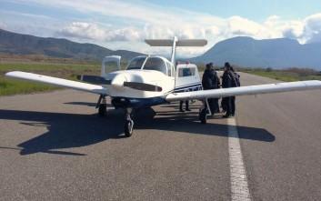 Το modus operandi του κυκλώματος που μετέφερε με μικρά αεροπλάνα μετανάστες στην Ευρώπη