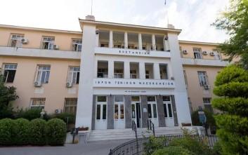 Θρίλερ με ύποπτο φάκελο με σκόνη στο Πανεπιστήμιο Αιγαίου
