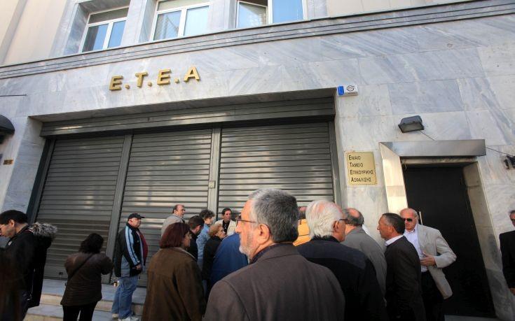 Το ΕΤΕΑ έσπασε ομόλογο 90 εκατ. ευρώ για να πληρώσει συντάξεις