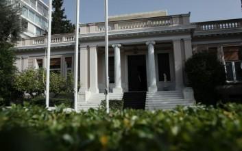 Μαξίμου: Ο κ. Μητσοτάκης σπεύδει να συνηγορήσει υπέρ του ΔΝΤ