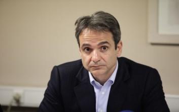 Μητσοτάκης: Η Ελλάδα πάνω απ' όλα δικαιούται μια σοβαρή και ικανή κυβέρνηση