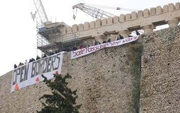 Σήκωσαν πανό στην Ακρόπολη για τους πρόσφυγες