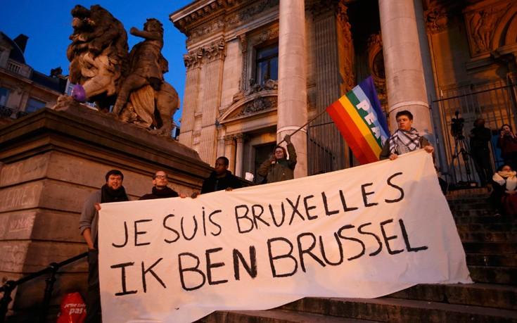 Βέλγιο Βρυξέλλες