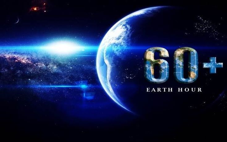 http://s.nbst.gr/files/1/2016/03/EarthHour1.jpg